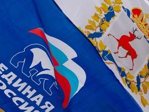 Ректор опорного вуза переизбран в региональный политсовет «Единой России»