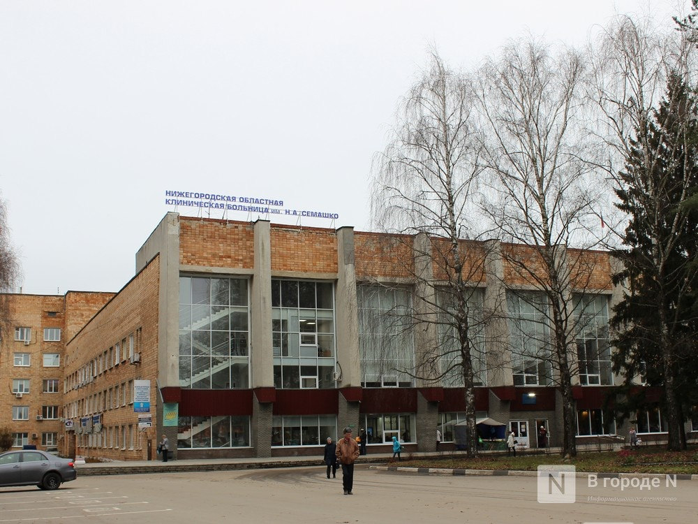 Еще 218 коек для пациентов с ОРВИ И COVID развернули в больнице им. Семашко - фото 1