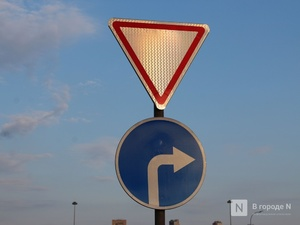 Нижегородцы разработали план по сохранению поворота с трассы М-7 на Зеленый город