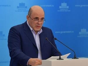 Мишустин призвал ввести двухнедельный карантин по всей России