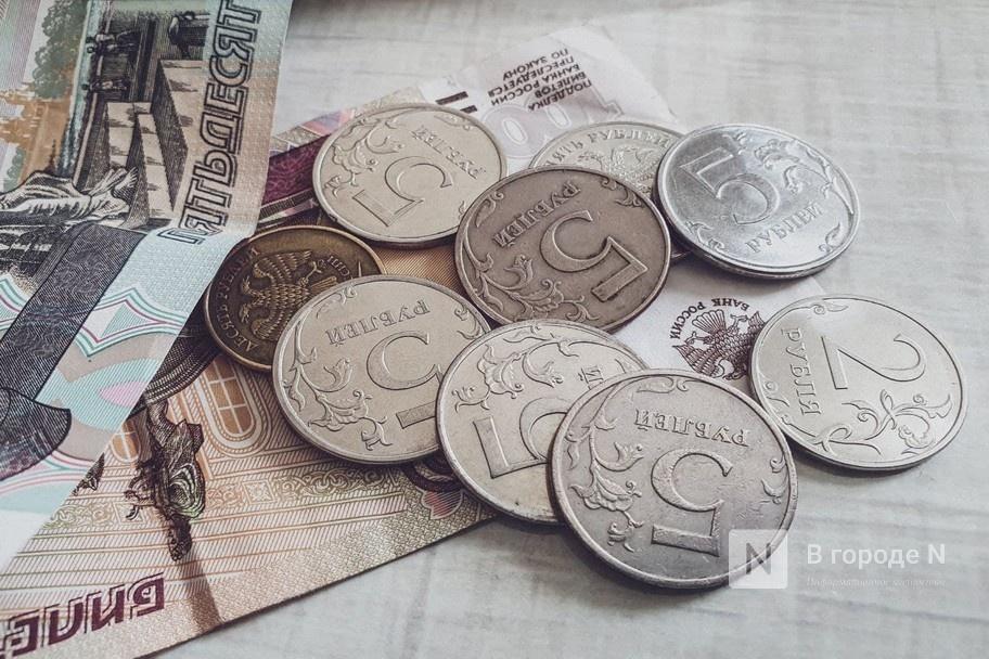 Чистая прибыль производителя «Валдаев» в 2020 году составила 2,5 млн рублей - фото 1