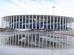 Стадион «Нижний Новгород» официально открылся