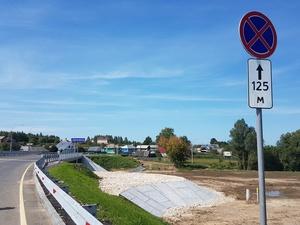 Дивеевская объездная дорога откроется для транспорта в сентябре