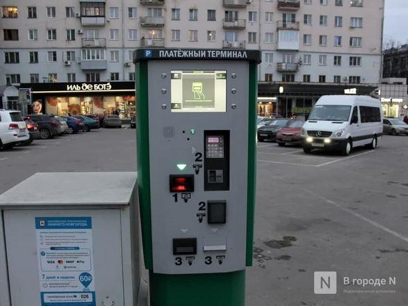 Парковки - фото 4