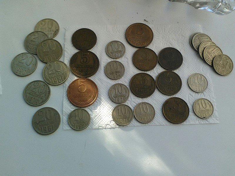 Пять монет времен СССР, которые можно продать очень дорого - фото 1
