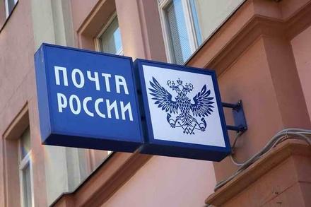 Неизвестные напали на работницу почты в Балахнинском районе