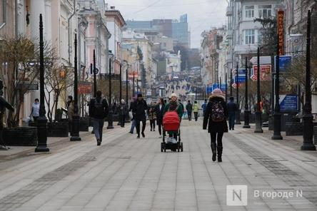 Неизвестная Покровка, тайны дерева и легенда русского рока: куда сходить в Нижнем Новгороде в выходные