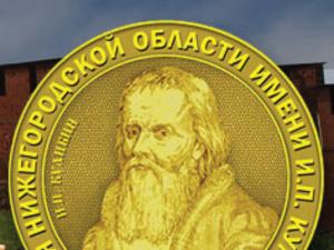 АПЗ в числе победителей XI конкурса на соискание региональной премии  имени Кулибина