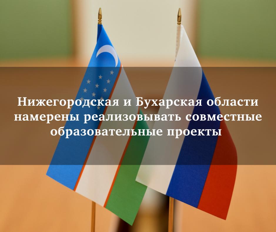Представительство Приволжского медуниверситета планируется открыть в Узбекистане - фото 1
