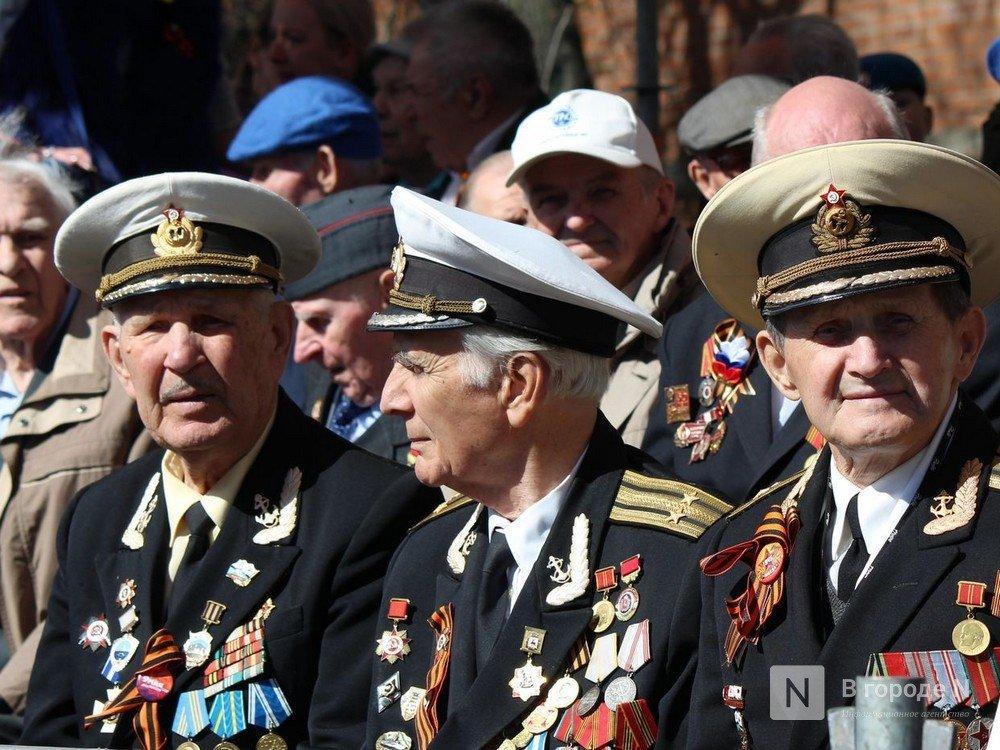 Почетных ветеранов Нижнего Новгорода наградят 29 апреля - фото 1