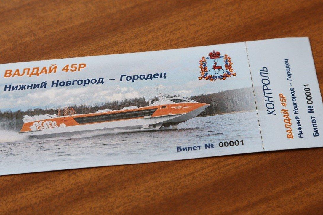 Судно на подводных крыльях «Валдай 45Р» совершило первую поездку из Нижнего Новгорода в Городец - фото 1
