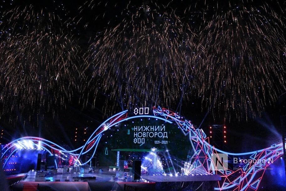 Огонь, вода и звезды эстрады: Как прошло гала-шоу 800-летия Нижнего Новгорода - фото 1