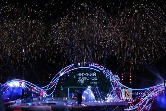 Огонь, вода и звезды эстрады: Как прошло гала-шоу 800-летия Нижнего Новгорода - фото 82