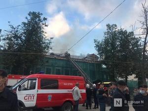 Причину пожара в нижегородском Литературном музее озвучили в МЧС