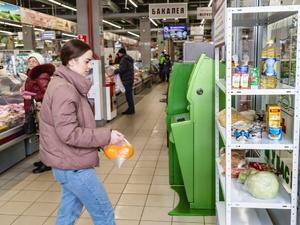 «Полки добра» с бесплатными продуктами появились в дзержинских магазинах