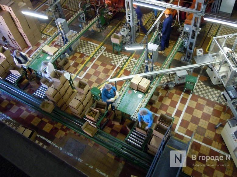Нижегородцы продолжают жаловаться на неприятный запах с Масложиркомбината - фото 1