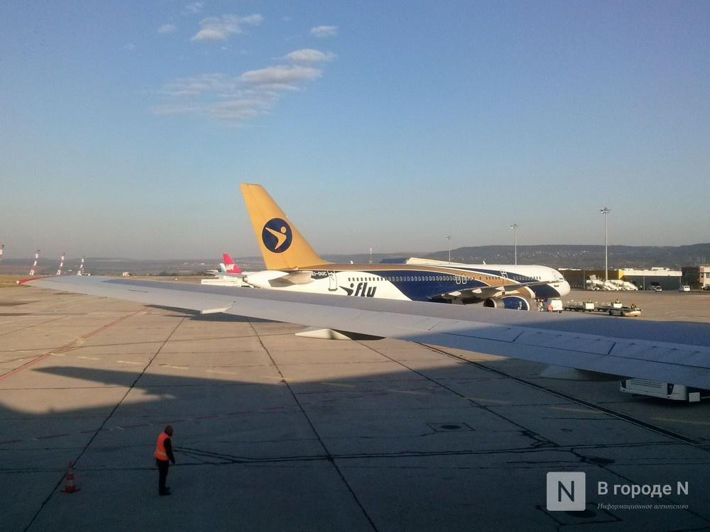 Новый перевозчик будет выполнять рейсы из Нижнего Новгорода в Москву с 1 января - фото 1