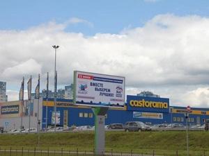 Castorama может закрыться в Нижнем Новгороде через полгода