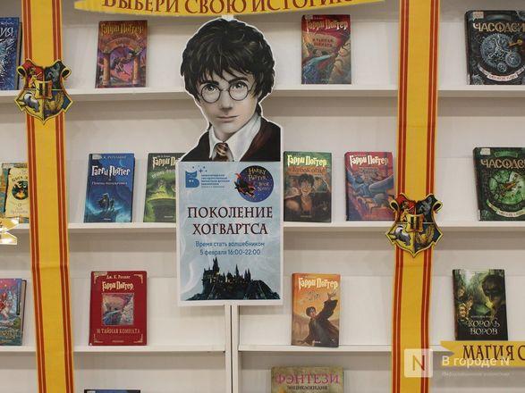 Хогвартс по-нижегородски: «Ночь Гарри Поттера» прошла в Приволжской столице - фото 23