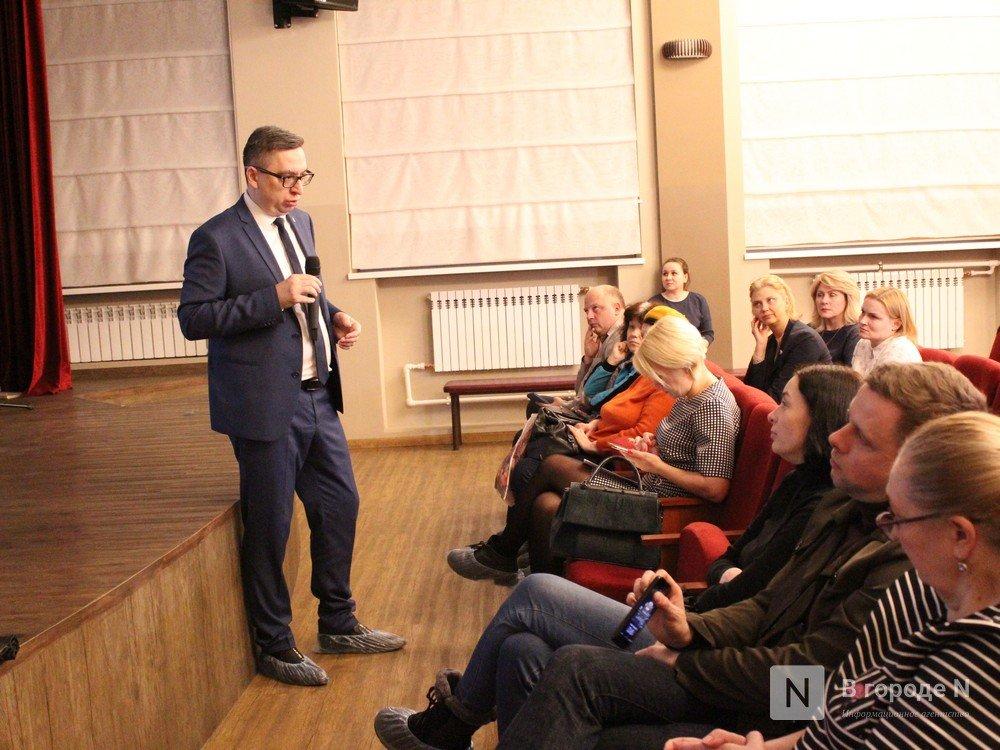 «Там будут не стихи читать, а пить»: нижегородцы раскритиковали концепцию литературного сквера на Ковалихинской - фото 2