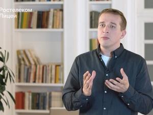 Прокачайте русский язык с главным редактором творческого альманаха Artifex