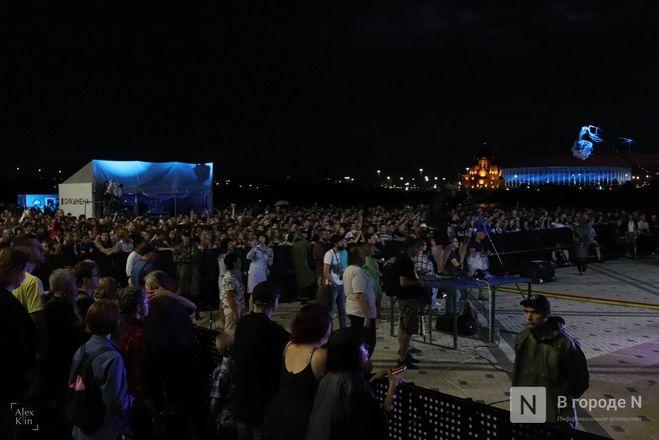 Над Нижним Новгородом прозвучал «Рок чистой воды»: люди, музыка, экология - фото 56