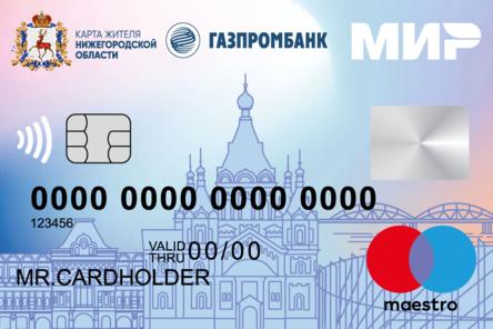 Банковская в социальной — выпущена карта специально для жителей Нижегородской области