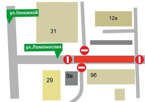 Из-за ремонта на сетях до 30 ноября будет ограничено движение на улице Ломоносова - фото 1