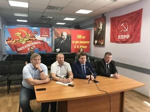 КПРФ назвали поправки к Конституции «президентским самовластием»
