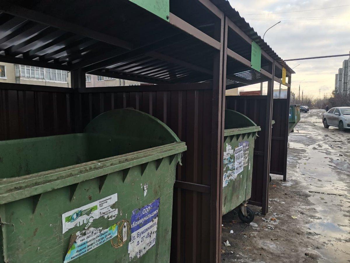 160 площадок для мусорных контейнеров оборудовали с Балахнинском районе