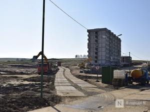 Участки в двух районах Нижегородской области выставлены на торги