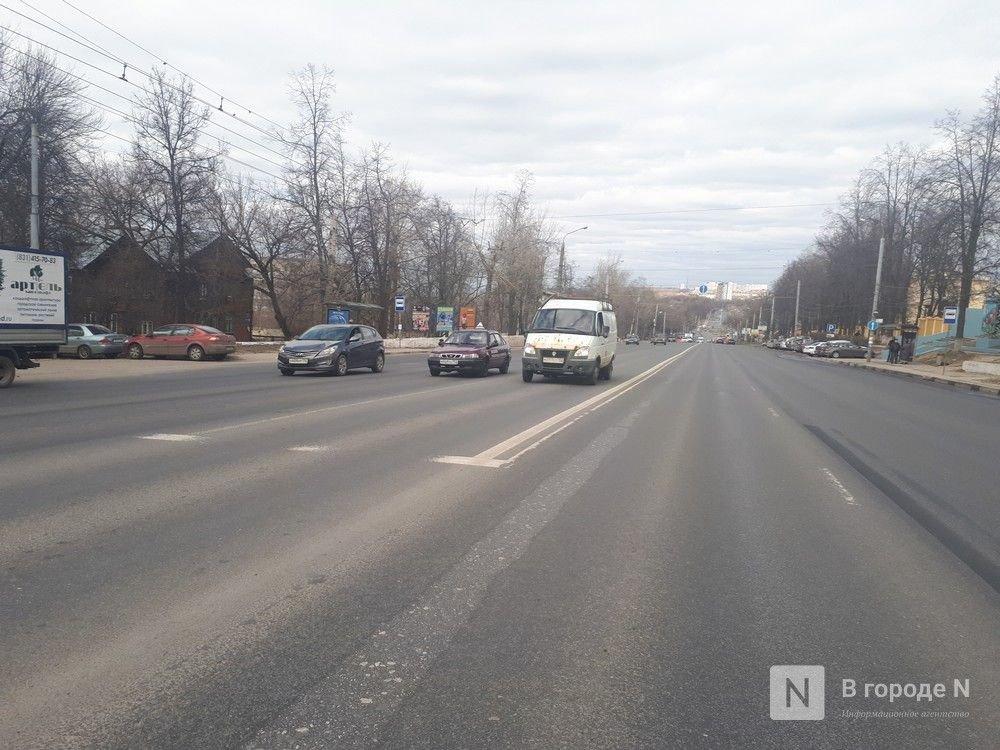 Нижний Новгород вошел в десятку российских городов с лучшими дорогами - фото 1