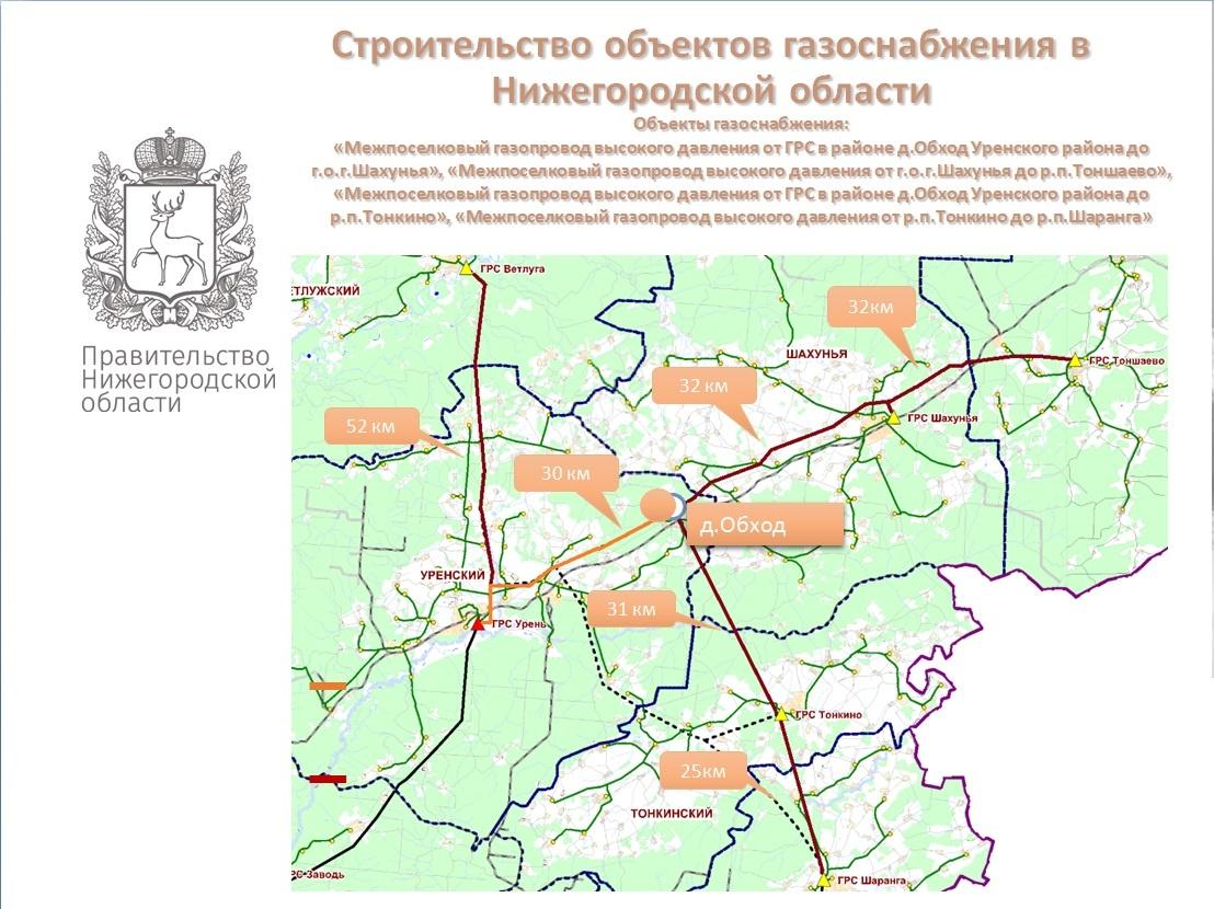 14,7 млн рублей выделят на газификацию Нижегородской области в 2021–2025 - фото 2