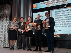 Молодые ученые НГТУ удостоены муниципальной премии