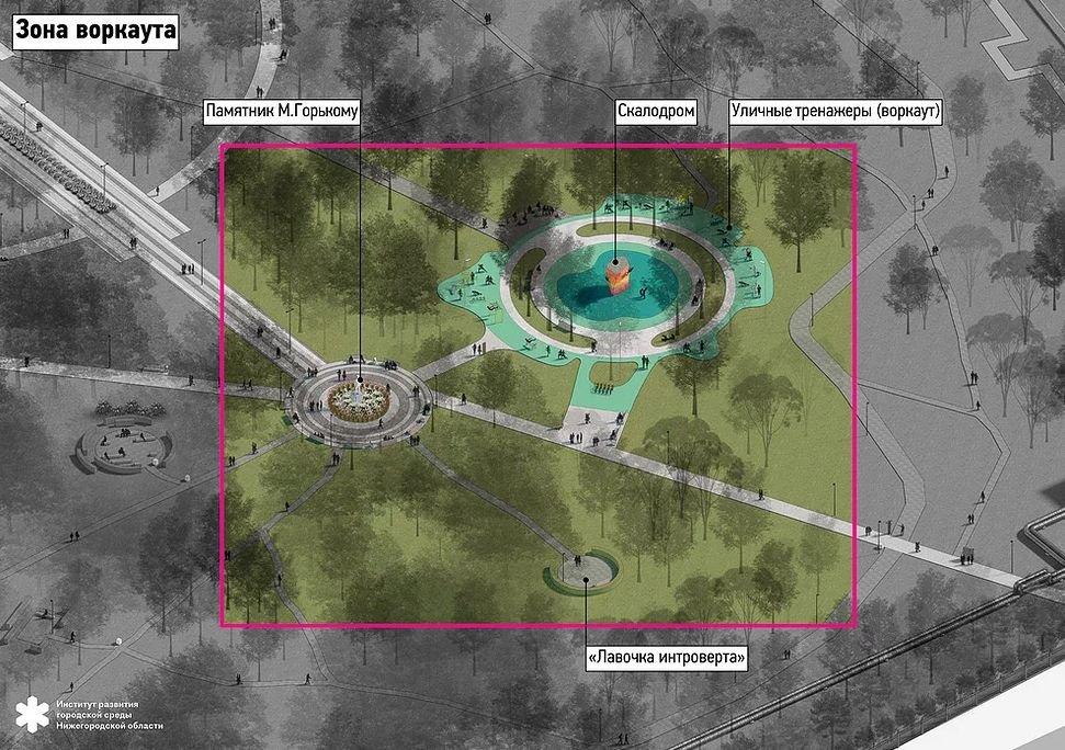 Скалодром и «лавочка интроверта»: как преобразится парк «Дубки» - фото 6