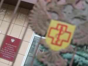 Почти 400 пачек сигарет без акцизных марок изъяли из продажи в Нижегородской области