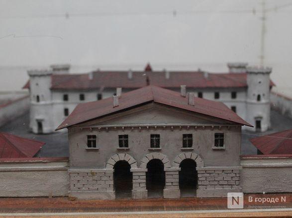 Призраки и тайны Нижегородского острога: что скрывает старейшая городская тюрьма - фото 31