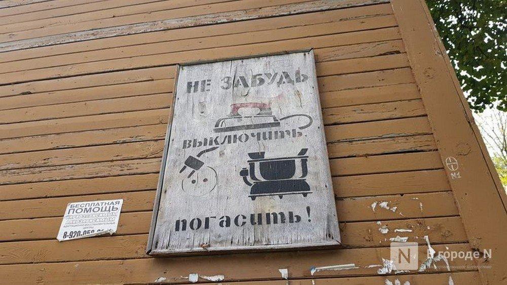 Баня из прошлого и окна «на минималках»: нижегородцам рассказали про Караваиху - фото 3