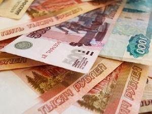 Павловчанин ограбил бюджет города на 300 тысяч рублей