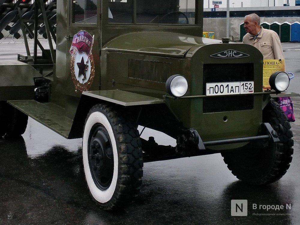 «Красивые» автомобильные номера в России начнут продавать на портале госуслуг - фото 1