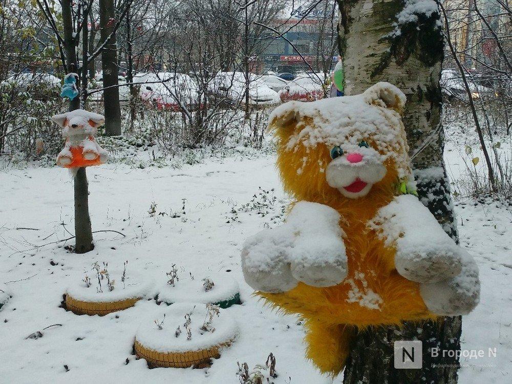 Синоптики рассказали об очередных погодных аномалиях в феврале - фото 1