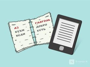 7 глаголов из вашей речи, которых нет в русском языке