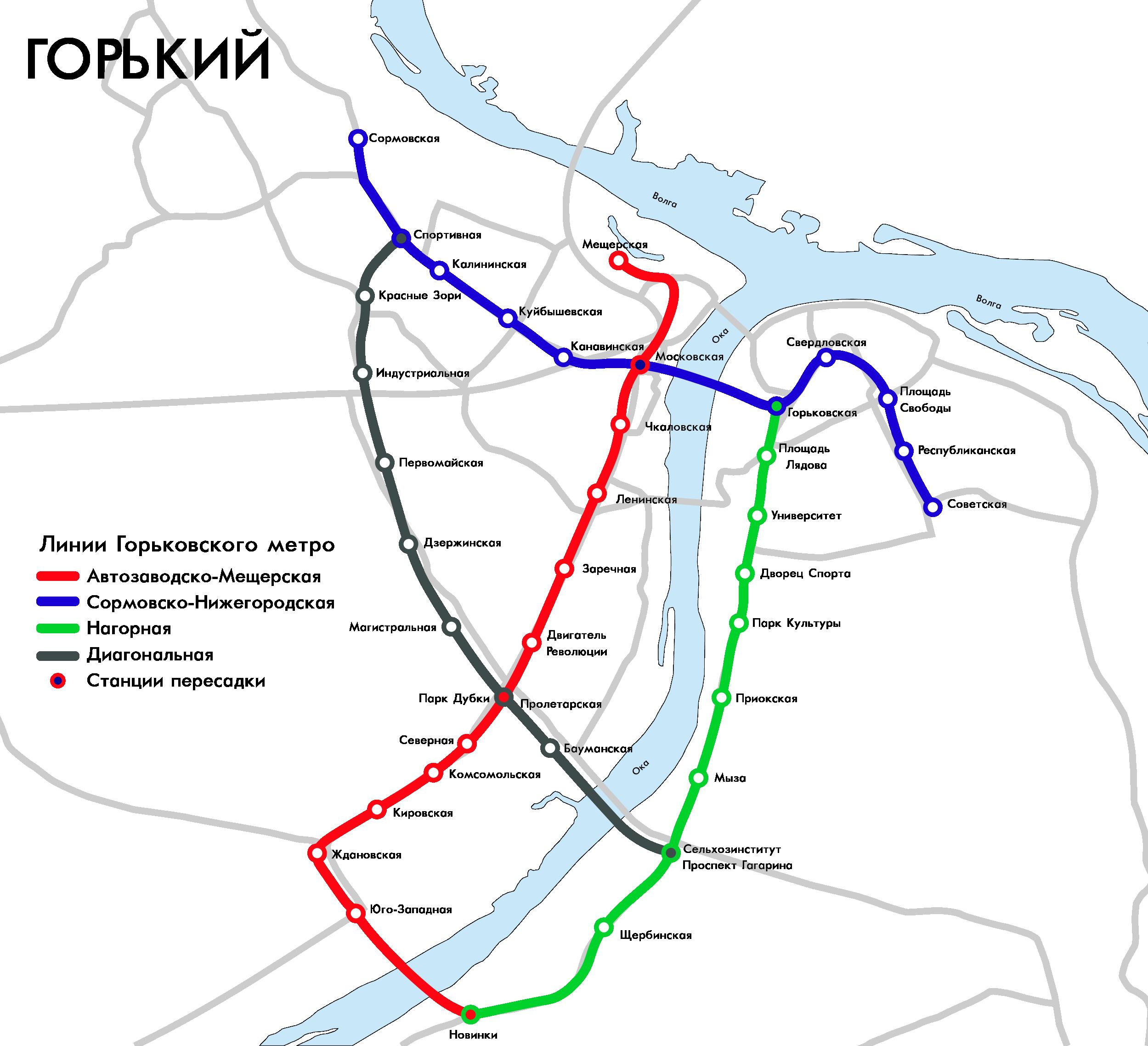 Схема метрополитена нижний новгород