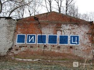 Граффити на Новосолдатской вызвало у нижегородцев неприличные ассоциации