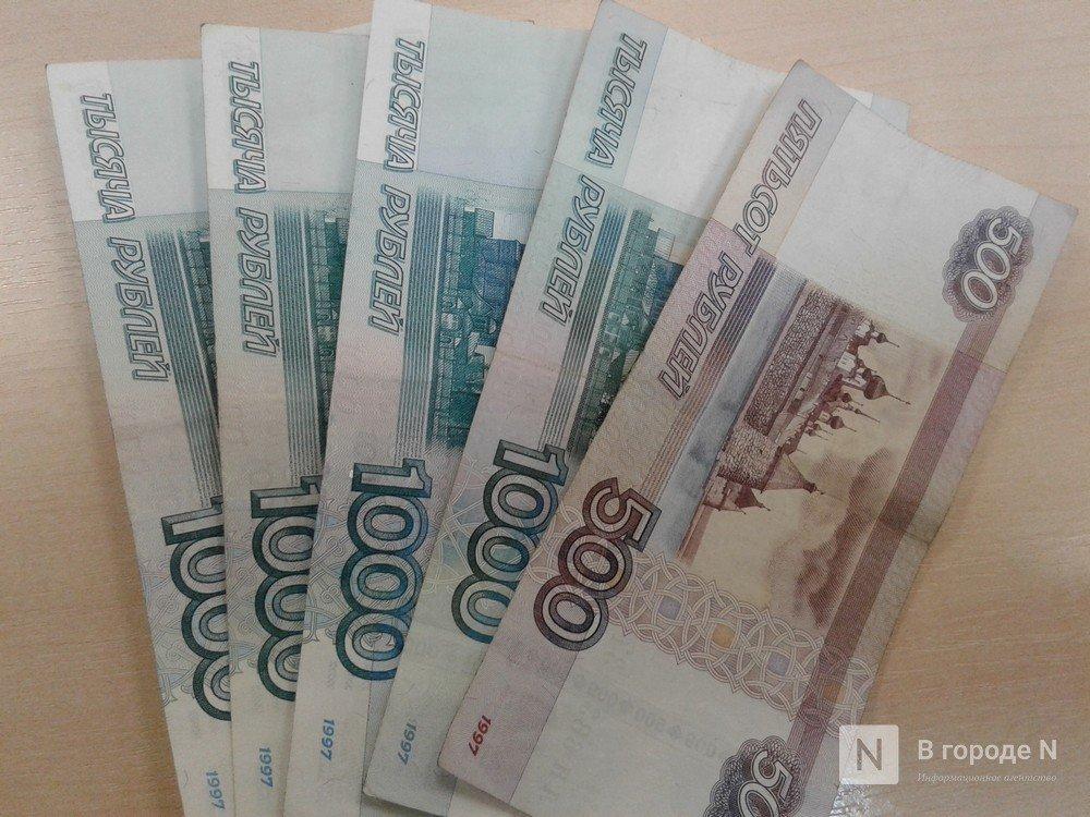 Около 2 млн рублей задолжала саровская компания своим сотрудникам  - фото 1