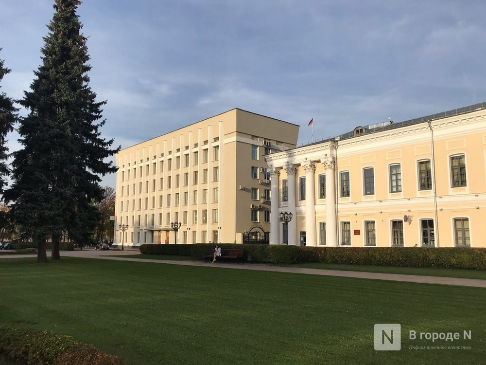 Арина Садулина возглавила управление по труду и занятости Нижегородской области - фото 1