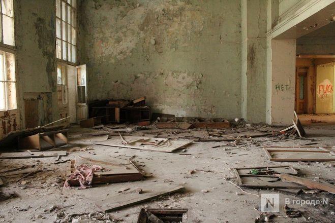Здесь пела Пугачева: во что превратился нижегородский ДК имени Ленина  - фото 13