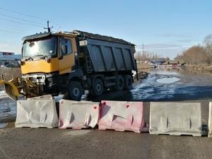 Чернореченскую объездную дорогу закрыли на 7 дней