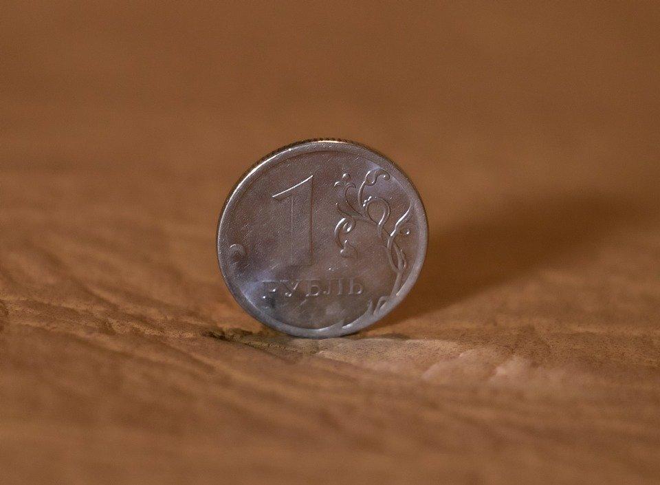 Семь современных рублевых монет, которые можно выгодно продать - фото 1