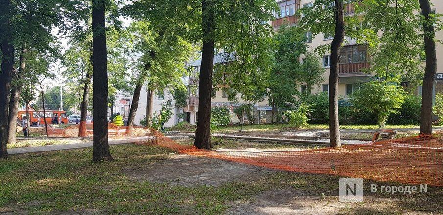 Работы в сквере имени 1905 года завершат к 3 августа - фото 11